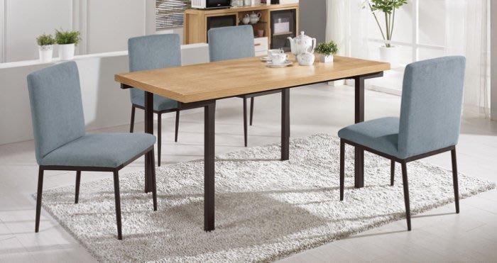 【DH】商品貨號G949-2商品名稱《商朝》4.6尺餐桌/休閒桌。餐椅/休閒椅另計。主要地區免運費