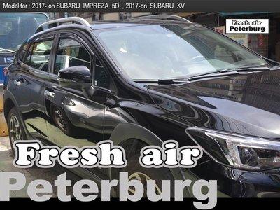 *LW造型系列*比德堡崁入式晴雨窗 速霸陸SUBARU XV 2017年起專用(前窗兩片價)
