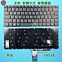 【漾屏屋】含稅 聯想 Lenovo IdeaPad 310- 1...