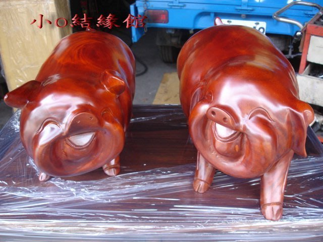 小o結緣館仿古傢俱...可愛小公豬'小母豬'笑臉豬'招財豬(桃花心木)(一對)22x40x23