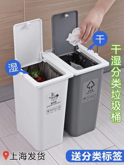 禧禧雜貨店-廚房帶蓋按壓式窄垃圾桶 家用干濕分離分類垃圾桶衛生間垃圾紙簍#生活用品#百貨#超值特價