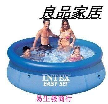 【易生發商行】intex超大型加厚家庭...