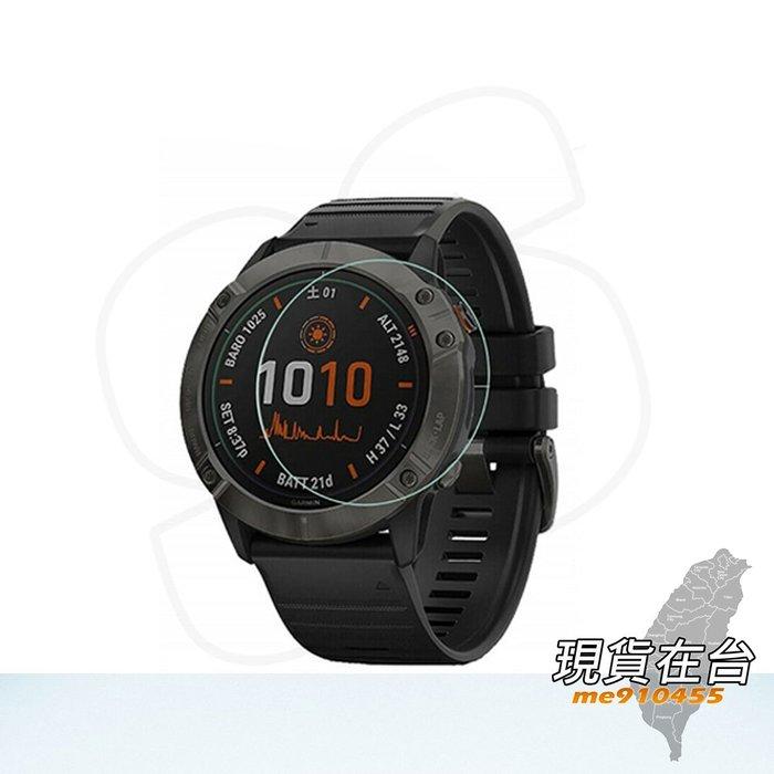 Fenix 6 保護貼 鋼化玻璃貼 Garmin 6s 6x 手錶 玻璃貼 鋼化貼 玻璃保護貼 鋼化膜 鋼化玻璃貼