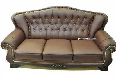 【新集傢俱】 復古經典款1+2+3半牛皮沙發1018-001 新北市