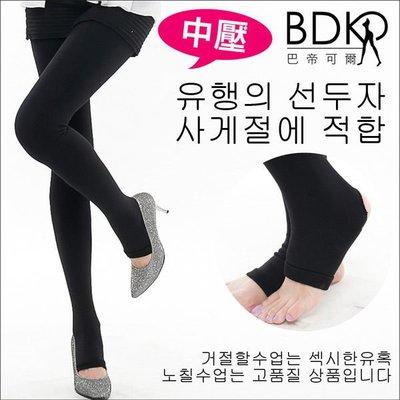 巴帝可爾BDKR*中壓*機能不透明內搭彈性褲襪Den有加大尺碼台灣製MIT【A02021】200丹尼波浪塑腹提臀* 踩腳