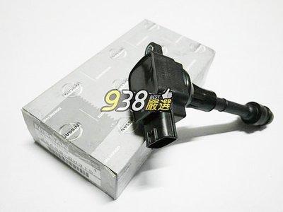 938嚴選 正廠 考耳 XTRAIL SERENA QRV 2.0/2.5 SENTRA M1 X-TRAIL 原廠