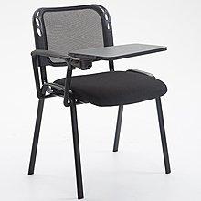 折疊椅 新聞椅網布會議椅折疊辦公椅家用電腦椅間約會議室椅子靠背培訓椅   Igo