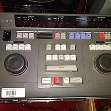 SONY VIDEO EDITING UNIT PVE-500