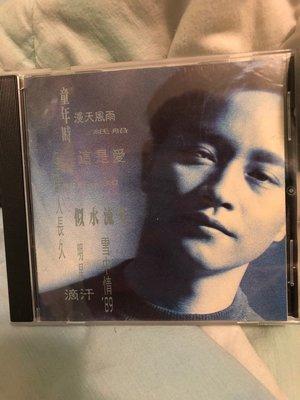 張國榮 - Salute (CD) T113-01膠圈
