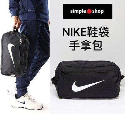 【Simple Shop】現貨 NIK...