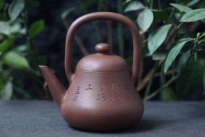 【敦敦壺】-【孟臣】提樑壺~400cc紫砂茶壺(T1166)