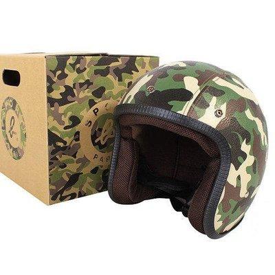 agnes b / SPORT b. logo皮質安全帽 (生存迷彩綠) 偉士牌 GOGORO SMAX 必備首選