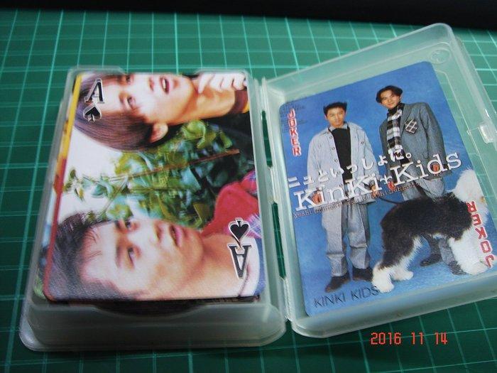 日本偶像明星撲克牌 《KINKI KIDS》9成新 每張照片皆不同 (54張無缺) 早期收藏 【CS超聖文化讚】