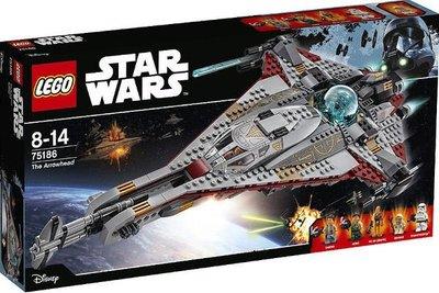Lego 75186 Star Wars 星球大戰 The Arrowhead 靘盒