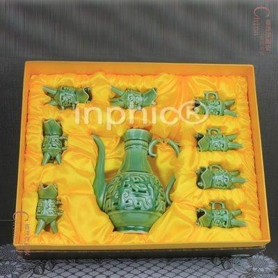 INPHIC-9頭青瓷復古酒具套裝 古代酒壺酒杯 綠色爵杯瓷 宮廷酒器新款