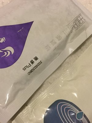 『賣場最低價』田原香 滴雞精 雞湯 雞精 全品項81折  《原味1盒》免運