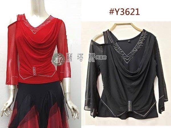@~薩瓦拉: 多色_M/L/XL_Y3621_V領肩挖洞腰前燙銀點前垂領假兩件式網紗七分袖上衣