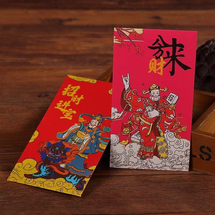 【berry_lin107營業中】鼠年新年過年年畫百元紅包個性創意壓歲錢兒童硬質利是封小紅包袋