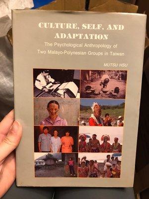 8成新 二手 culture self adaptation 台灣原住民英文介紹書 英文書 英文原著 DDD