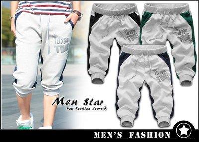 【Men Star】免運費 韓版雙色百搭七分褲 運動灰色褲 休閒褲 運動套裝 女 男 媲美 stage superdry