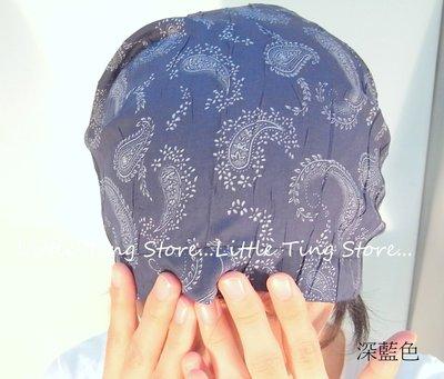 Little Ting Store:韓國頹廢雙色洞洞款運動型伸縮髮帶棉質魔術頭巾頭套海盜帽月子帽化療帽包頭帽(多款式)