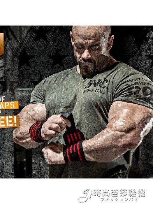 護腕男臥推專業繃帶護手腕帶纏繞加壓防扭傷訓練運動護腕 K/DAY