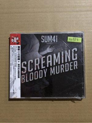 *還有唱片二館*SUM 41 / SCREAMING BLOODY 全新 A0984 (殼破.下標幫結)