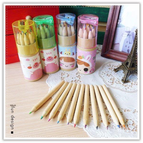 【贈品禮品】B0983 圓筒12入彩色鉛筆/可削式鉛筆卷筆刀韓國風12色鉛筆,附有簡易削筆器!