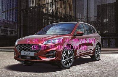 2020年5月-2021年福特三代KUGA手工前檔短絨毛避光墊保證不退色$2,000