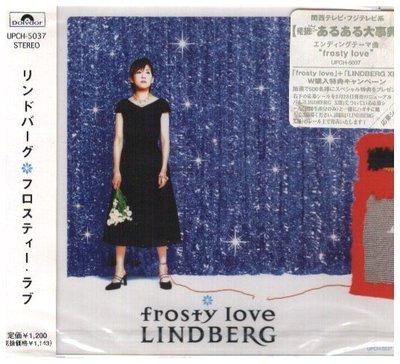 新尚唱片/ FROSTY LOVE  LINDBERG 新品-1764