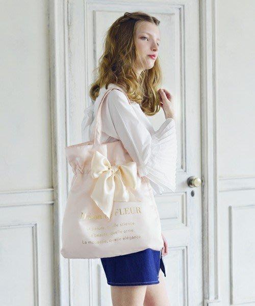 日本代購 花露米。花rumi in JP 日本知名品牌 Maison de FLEUR 超美緞帶蝴蝶結包包