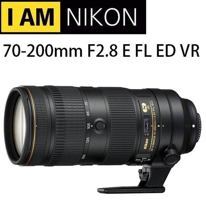 ((名揚數位)) NIKON AF-S 70-200mm F2.8E FL VR 公司貨 小黑七~