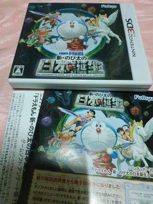 請先詢問庫存量~ 3DS 哆啦A夢 新大雄的日本誕生 小叮噹 大雄 日本誕生 NEW 2DS 3DS LL N3DS LL 日規主機專用