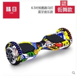 平衡車兩輪體感電動扭扭車成人智慧漂移思維代步車兒童雙輪平衡車igo