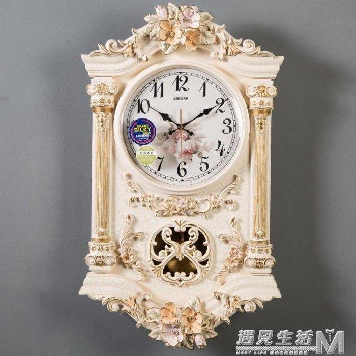 YEAHSHOP 石英鐘表時鐘美式掛鐘客廳歐式個Y185