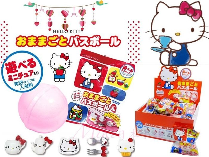 *Miki日本小舖*日本㊣版三麗鷗Hello Kitty扮家家酒造型系列沐浴球