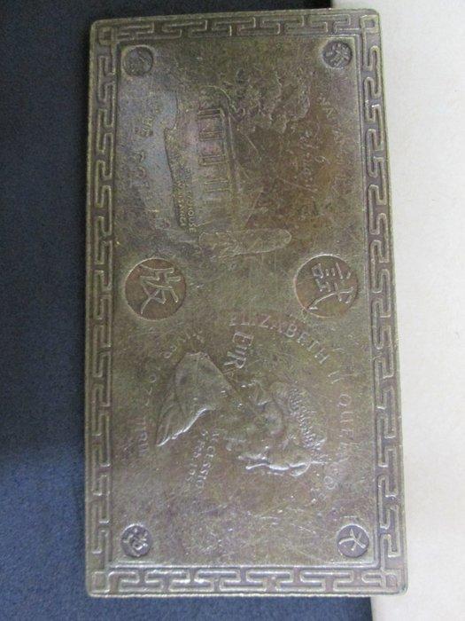 (康熙盛世)(大清試板)(銅版)f673--外國幣..1999元起標