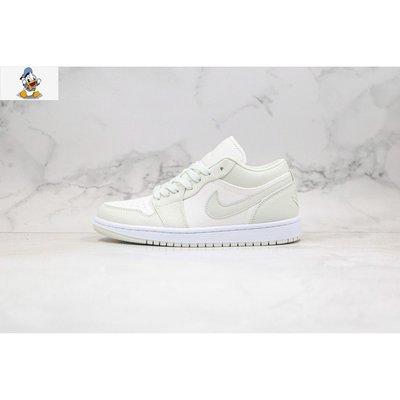 【唐老鴨】Nike Air Jordan 1 Low AJ1 Spruce Aura 云杉 白薄荷 CW1381-003