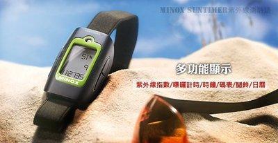 【日光徠卡台中】MINOX SUNTIMER德國原廠紫外線測驗錶