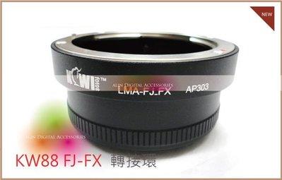 《阿玲》KW88 X-FUJINON FJ 轉 FX M-mount 轉接環 精密接環 適用機身X-PRO1 X-E1