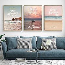 現代簡約海景掛畫風景海水裝飾畫畫芯客廳掛畫微噴打印畫心(不含框)