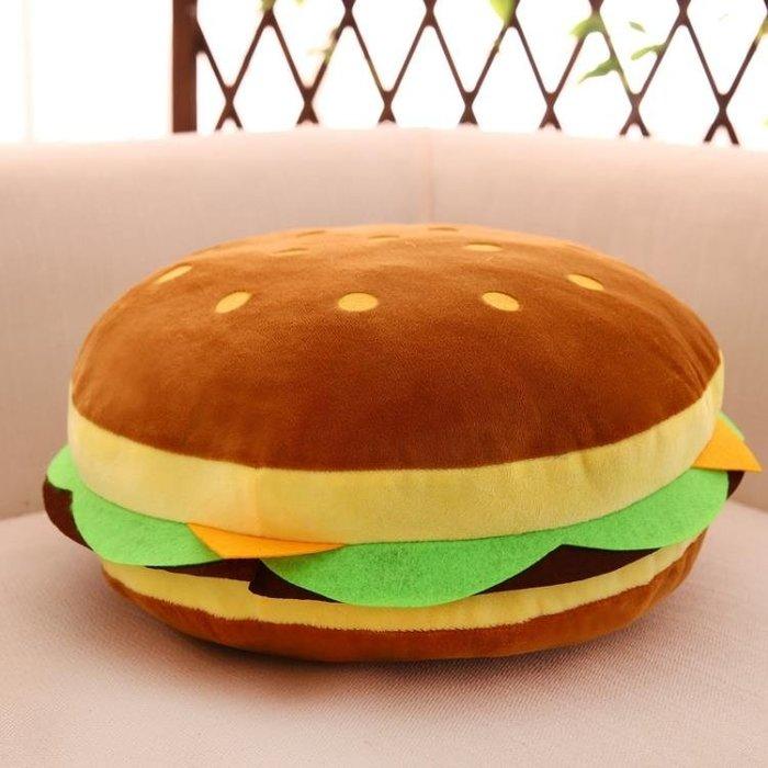居家抱枕 創意仿真漢堡包大抱枕 可愛毛絨玩具沙發靠墊