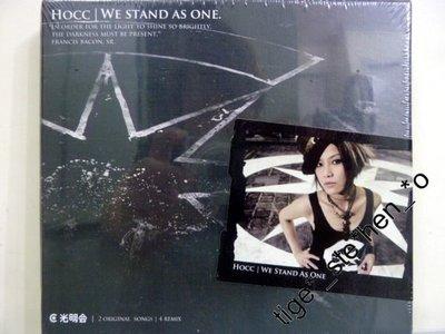 何韻詩 - HOCC WE STAND AS ONE 何韻詩光明會 REMIX CD (全新未拆 東亞唱片出品)