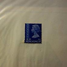 30 cents 香港皇冠頭郵票