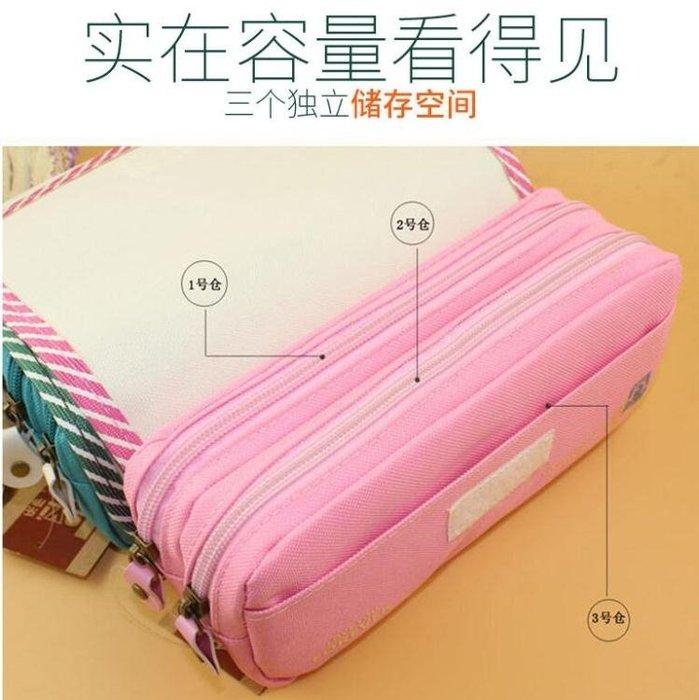 【瘋狂小賣鋪】文具盒 帆布多層大容量長鉛筆袋文具盒包 男孩女孩初中小學生創意可愛簡約