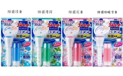 【JPGO】日本製 小林製藥 馬桶消臭花型凝膠凍新款 約30日份~除菌薄荷126/除菌清香133/除菌花香140 048