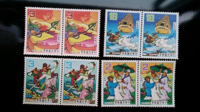 郵票~民國72年~特194~中國童話郵票~白蛇傳~4全雙連