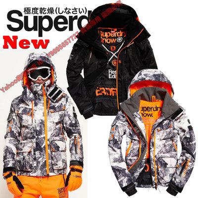 歐美潮牌 極度乾燥 Superdry 2020新款 加絨外套 連帽外套 防風防水 防寒外套 滑雪服 休閒外套 2色 男款