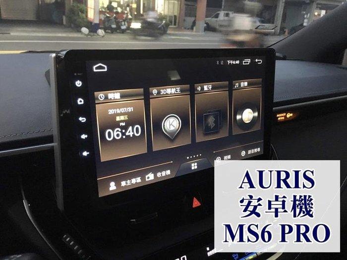阿勇汽車影音 2018年後 AURIS 專車專用10吋安卓機 JHY MS6P系列 台灣設計組裝 系統穩定順暢 售服完善