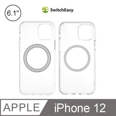 【現貨】ANCASE SwitchEasy MagClear iPhone 12/12 Pro 6.1磁吸透明軟膠保護殼